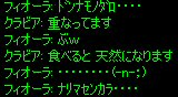 c0056384_16551840.jpg