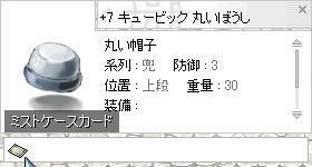 d0064984_1940126.jpg