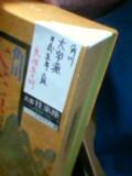 台所大賞0602_f0035084_22473291.jpg