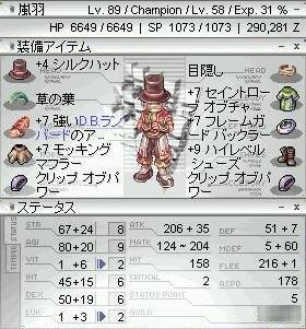 b0032787_102057.jpg