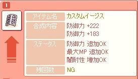 d0058993_1414148.jpg
