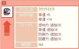 d0058993_145503.jpg