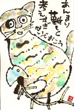 猫に魚・考えすぎない_a0030594_223726.jpg