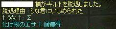 f0009297_16481279.jpg