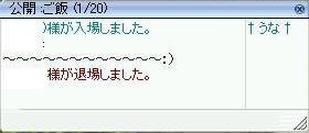 f0009297_16514338.jpg