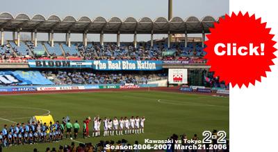 川崎フロンターレvsFC東京
