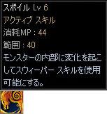 a0059204_1656197.jpg