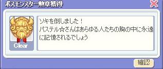 f0005204_17375064.jpg