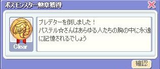 f0005204_1738019.jpg