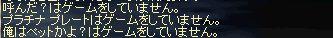 b0023812_2222185.jpg
