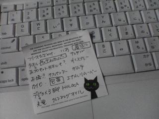 b0020719_0271876.jpg