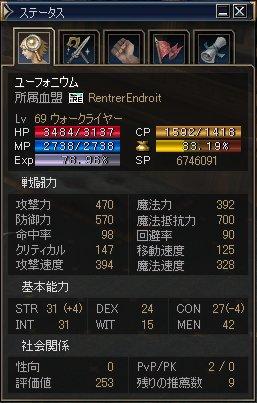 b0016320_19434471.jpg