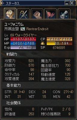 b0016320_19441284.jpg