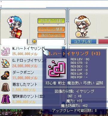 強化強化!!!ヽ(*`ε´*)ノ_e0024628_2354364.jpg