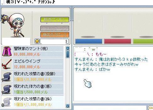 強化強化!!!ヽ(*`ε´*)ノ_e0024628_2385460.jpg