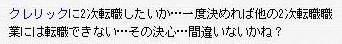 b0069938_20493247.jpg