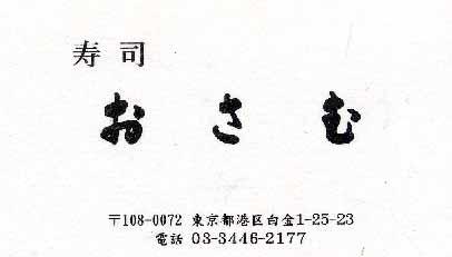 b0019140_19113253.jpg