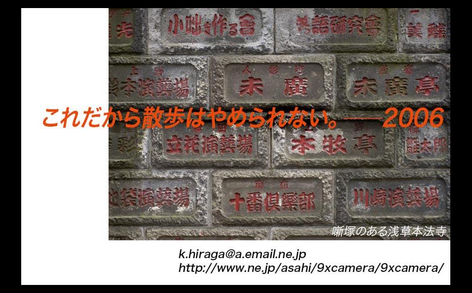 f0077849_1925750.jpg