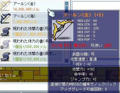 d0030061_4174235.jpg