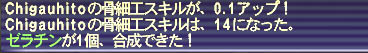 a0025776_11315458.jpg