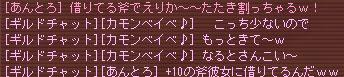 f0074976_10114057.jpg