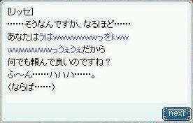 c0005780_2064670.jpg
