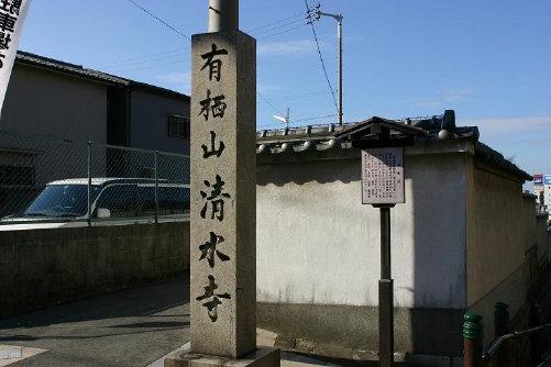 <第25番 清水寺>_a0045381_1341817.jpg