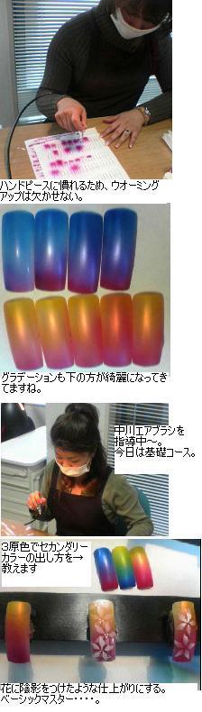 b0059410_020763.jpg