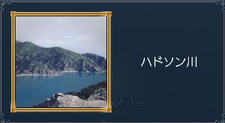f0058015_13353233.jpg
