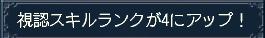f0058015_2273839.jpg