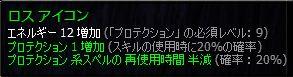 d0057417_1420251.jpg