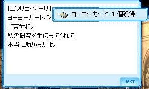 e0049421_1252012.jpg