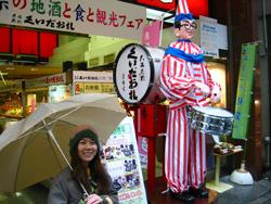 "\""ASUKA\""旅日記!! _f0004730_1985167.jpg"