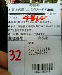 b0012950_1054135.jpg