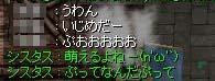 c0050051_21265054.jpg