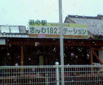 b0032757_2235237.jpg