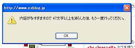 b0014459_12291220.jpg