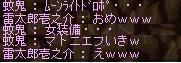 f0047359_17514896.jpg