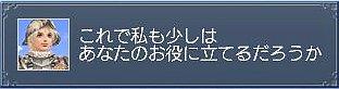 f0038373_10503357.jpg