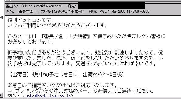 b0044674_12331549.jpg