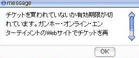 f0057274_16421691.jpg