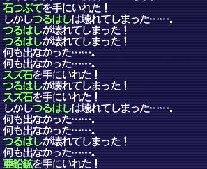 b0060876_0445828.jpg