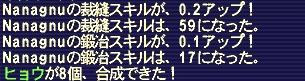 b0060876_04630100.jpg