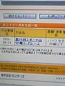 a0063281_14154952.jpg