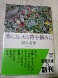 b0055385_3315239.jpg
