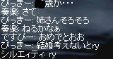 d0019500_135474.jpg