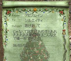 d0019500_1392439.jpg