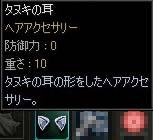 c0012810_1736696.jpg