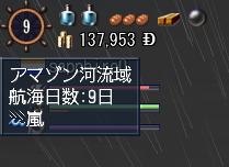 f0058015_5393858.jpg