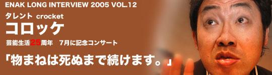 c0038436_1930432.jpg